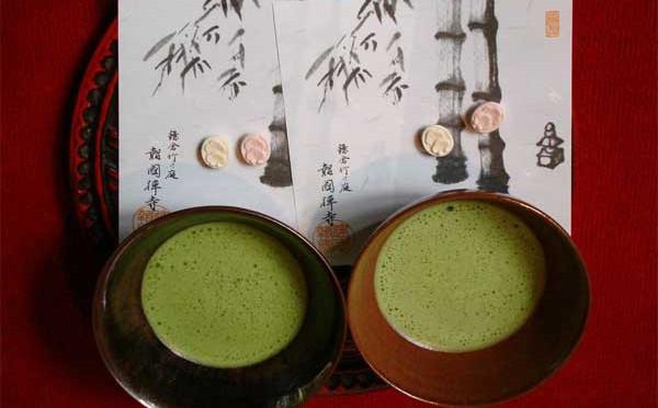 Die Teezeremonie in Japan: Zur Ruhe kommen und Respekt erlernen mit Matcha Tee
