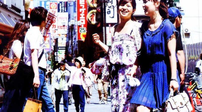 Japan: Das Land des Matcha Tees